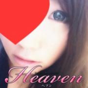 りあ|Heaven ヘブン - 横浜風俗