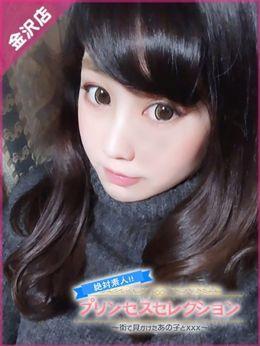 あん | Princess Selection~プリンセスセレクション~金沢店 - 金沢風俗