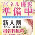 もえ|Princess Selection~プリンセスセレクション~金沢店