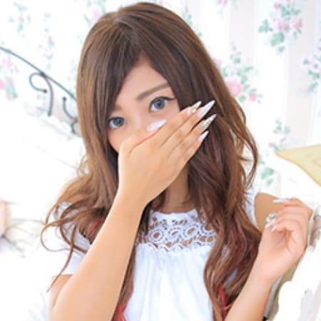 ちの|Princess Selection~プリンセスセレクション~金沢店 - 金沢風俗