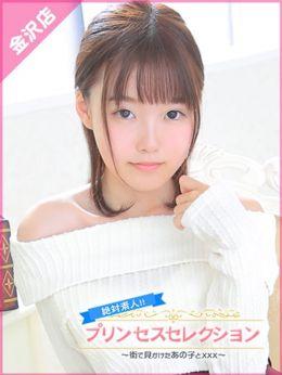 もも | Princess Selection~プリンセスセレクション~金沢店 - 金沢風俗