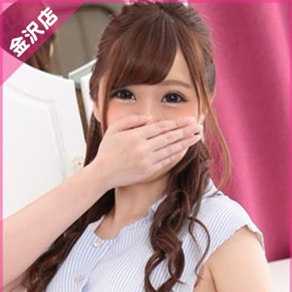 さりな【宝石のような美少女♪】 | Princess Selection~プリンセスセレクション~金沢店(金沢)