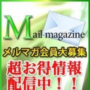 メルマガ会員|びしょぬれ新人秘書(吉祥寺) - 吉祥寺風俗