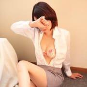 マ オ|びしょぬれ新人秘書(吉祥寺) - 吉祥寺風俗