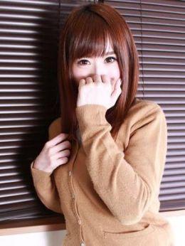 レイナ | びしょぬれ新人秘書(所沢) - 所沢・入間風俗