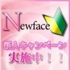 新人応援企画|びしょぬれ新人秘書(新横浜) - 横浜風俗