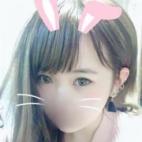 さぁや♡業界未経験の激かわ美少女|美女カワ萌えデリ ぷらちなむ - 福岡市・博多風俗