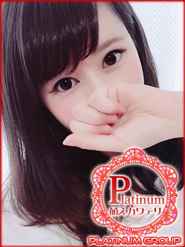 ゆず♡未経験ハイレベル美少女♡(美女カワ萌えデリ ぷらちなむ)のプロフ写真1枚目