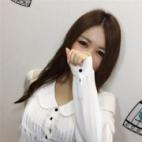 ひみな♡未経験!!鉄板ロリ美少女|美女カワ萌えデリ ぷらちなむ - 福岡市・博多風俗