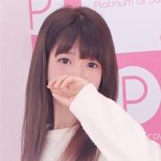 さき♡正統ロリカワ美少女誕生♡|美女カワ萌えデリ ぷらちなむ - 福岡市・博多風俗