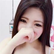 みな☆素人19歳の黒髪純粋系|美女カワ萌えデリ ぷらちなむ - 福岡市・博多風俗