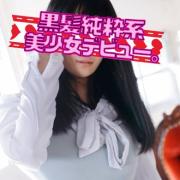 かなた☆黒髪純粋系のアイドル級|美女カワ萌えデリ ぷらちなむ - 福岡市・博多風俗