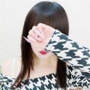 えみか♡絶対的存在感!絶品美少女|美女カワ萌えデリ ぷらちなむ - 福岡市・博多風俗