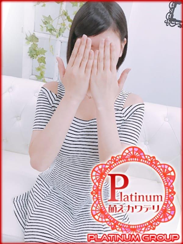 ねお♡スレンダー美巨乳美少女【【10/14入店】】