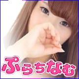美女カワ萌えデリ ぷらちなむ - 福岡市・博多風俗