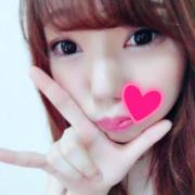 るる☆ホヤホヤ18歳さんの写真