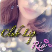 RIO |club lip - 岡山県その他風俗