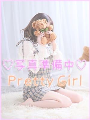 ♡みく♡完全未経験♡(素人美少女選抜♡プリティーガール)のプロフ写真2枚目