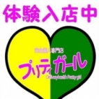 ゆま|素人選抜 ぷりてぃがーる - 福岡市・博多風俗