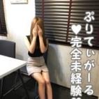 ♡りあ♡完全未経験♡ 素人選抜 ぷりてぃがーる - 福岡市・博多風俗