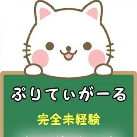 ♡もも♡完全未経験♡|素人選抜 ぷりてぃがーる - 福岡市・博多風俗