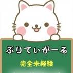 ♡もも♡完全未経験♡ 素人選抜 ぷりてぃがーる - 福岡市・博多風俗