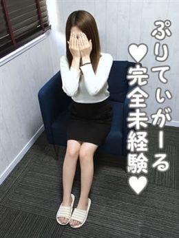 ♡みみ♡完全未経験♡ | 素人選抜 ぷりてぃがーる - 福岡市・博多風俗