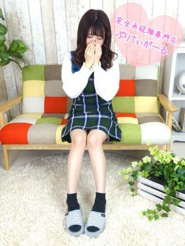 ♡かりん♡完全未経験♡|素人選抜 ぷりてぃがーる - 福岡市・博多風俗