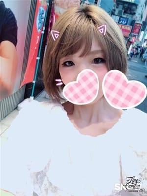 りんか|ラブチャンス - 渋谷風俗