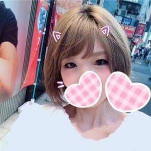 りんか | ラブチャンス - 渋谷風俗
