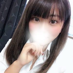 「今日の『激レア出勤』の女の子♪」01/20(日) 01:39 | ラブチャンスのお得なニュース
