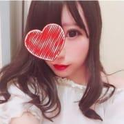 「唯一無二の絶対的美少女宣言!!」12/17(月) 02:46 | ラブチャンスのお得なニュース