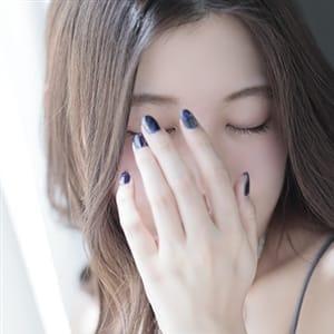 えま【ロイヤルレディ】