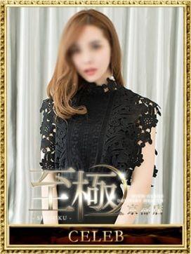 槇村すみれ|高級デリバリーヘルス 至極 京都で評判の女の子