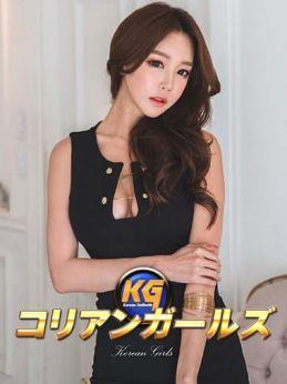 サナ | コリアンガールズ - 藤沢・湘南風俗