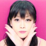 「超~激安イベント2月28日まで」01/09(水) 15:02 | 大塚ルージュのお得なニュース
