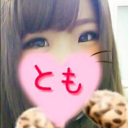 とも【【Gカップ】➡ 100センチ♡】   あまねこHoney Cat,s(福岡市・博多)
