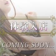「高級デリヘル 娯楽~GORAKU~体験入店決定!!」11/01(日) 18:45 | 娯楽~GORAKU~のお得なニュース