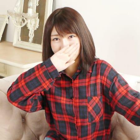 「朝8時までコスプレ割り!!」03/18(日) 04:12   ミスキャンパスナイトのお得なニュース