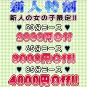 「▼▽新人特割情報▽▼」07/03(金) 23:33 | Fantasy(ファンタジー)のお得なニュース