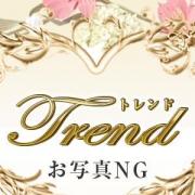 穂高|十恋人~トレンド~ - 鶯谷風俗