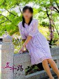 本上真由香|五十路マダム神戸店(カサブランカグループ)でおすすめの女の子