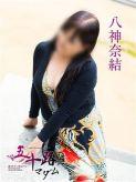 八神奈結|五十路マダム神戸店(カサブランカグループ)でおすすめの女の子