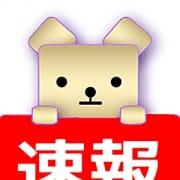 お知らせ君|五十路マダム神戸店(カサブランカグループ) - 神戸・三宮風俗
