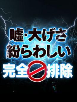 五十路マダムのモットー!! | 五十路マダム神戸店(カサブランカグループ) - 神戸・三宮風俗