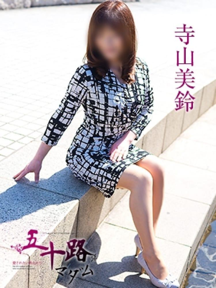 寺山美鈴(五十路マダム神戸店(カサブランカグループ))のプロフ写真2枚目