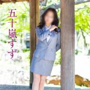 五十嵐すず|五十路マダム神戸店(カサブランカグループ) - 神戸・三宮風俗