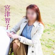 宮津智子|五十路マダム神戸店(カサブランカグループ) - 神戸・三宮風俗