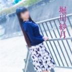 堀川紗月|五十路マダム神戸店(カサブランカグループ) - 神戸・三宮風俗