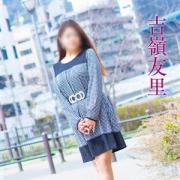 吉嶺友里さんの写真